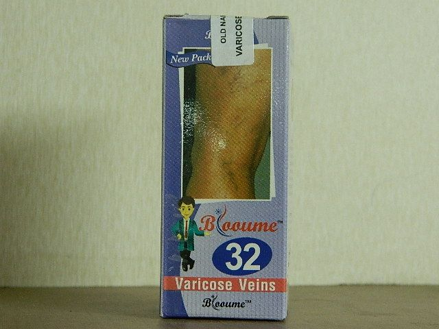 BLOOUME NO.32 [ OLD NAME - VARICOSE VEIN ] [ BIOFORCE ]