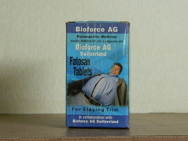 FATOSAN TABLET [ BIOFORCE ]