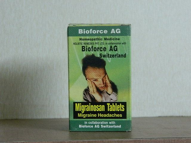 BLOOUME NO.25 [ OLD NAME - MIGRAINOSAN ] [ BIOFORCE ]