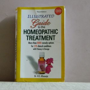ILLUSTRATED GUIDE TO THE HOMOEPATHY - BOOKS [ BJAIN ]